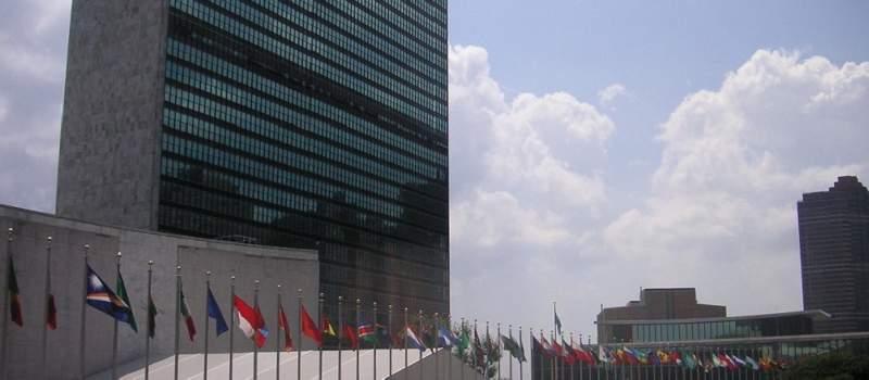 Kriza u UN, nema novca za grejanje i službena putovanja