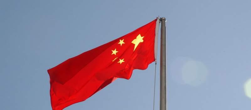 I oni konja za trku imaju: Kinezi lansiraju svoju digitalnu valutu