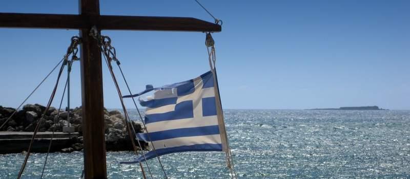 MMF pritiska Grčku: Dovršite reforme!