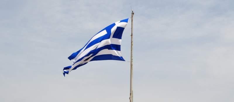 Atina platila kamatu MMF-u novcem iz svog fonda
