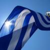 Grci odbili da produže mere štednje posle 2018. godine