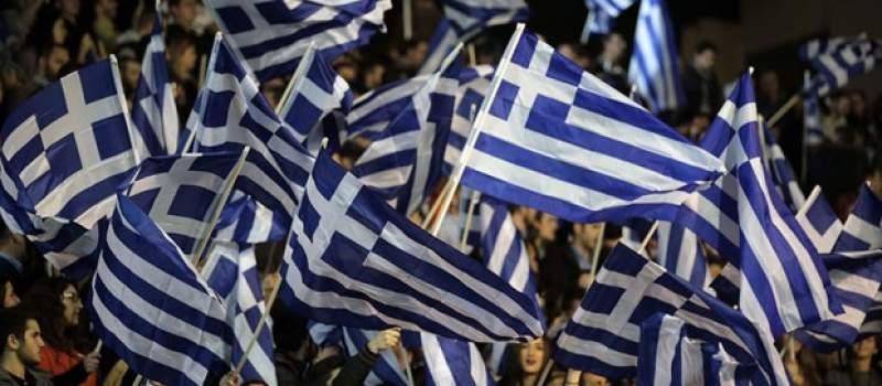 Sporazum Grčke i EBRD o finansiranju