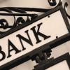 Novi talas otpuštanja u bankarskom sektoru Španije
