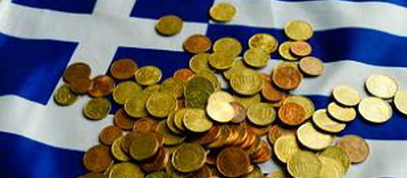 """""""Švajcarci"""" u Grčkoj: Vrhovni sud na strani banaka"""