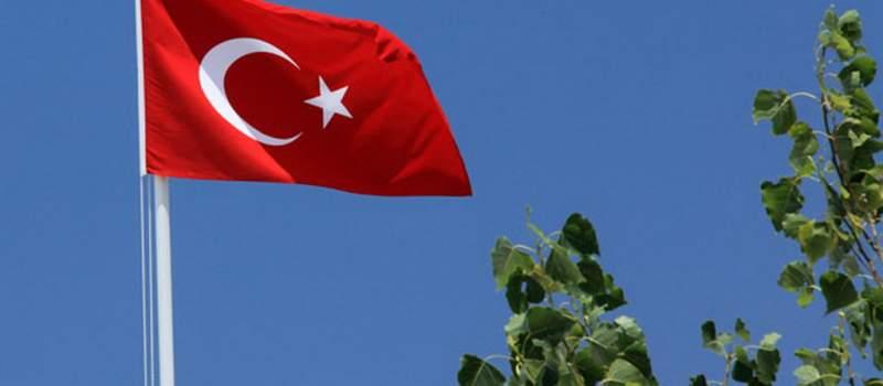 Čistka u centralnoj banci Turske: Otpušteno više od 10 rukovodilaca