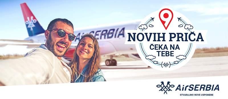 """U junu čak 9 novih linija """"ER Srbije"""""""