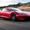 Kompanija Tesla najavila poskupljenje automobila
