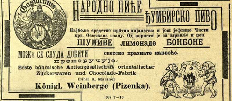 Kako su izgledali oglasi u Srbiji pre 100 godina
