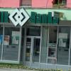 AIK Banka: Moratorijum na zaduženja ugroženih građana