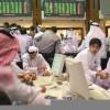 NBS dala dozvolu, Arapska Mirabank banka stiže u Srbiju