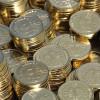 Norvežanin bitkoinima 27 dolara pretvorio u 886 hiljada