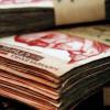 Jagma za keš kreditima: Dug bankama 201 mlrd. dinara