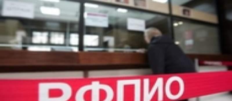 Fond PIO: Isplata duga vojnim penzionerima od januara