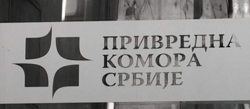 Regionalne komore prva vrata za privrednike