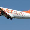 Ne žuri im se da polete: Let odložen 86 godina