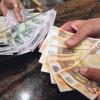 Kurs dinara - 117,9785
