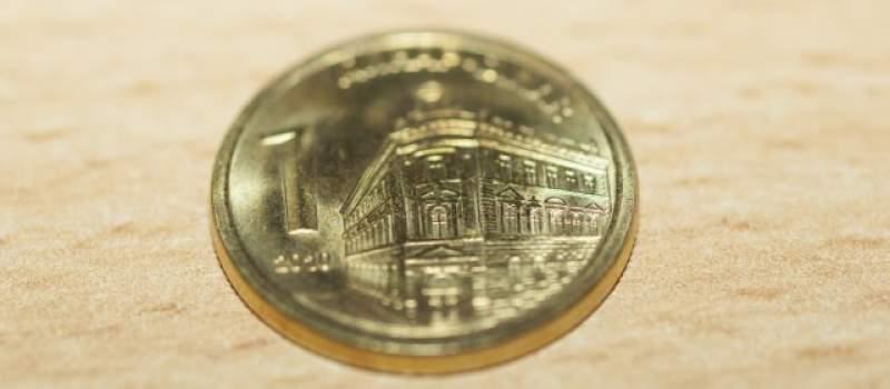 NBS prodala 15 miliona evra, srednji kurs 117,5654