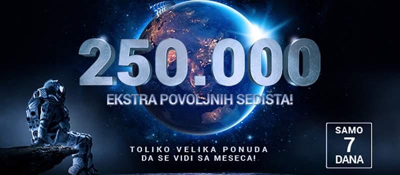 """""""AIR Srbija"""" leti po sniženim cenama na 35 destinacija"""
