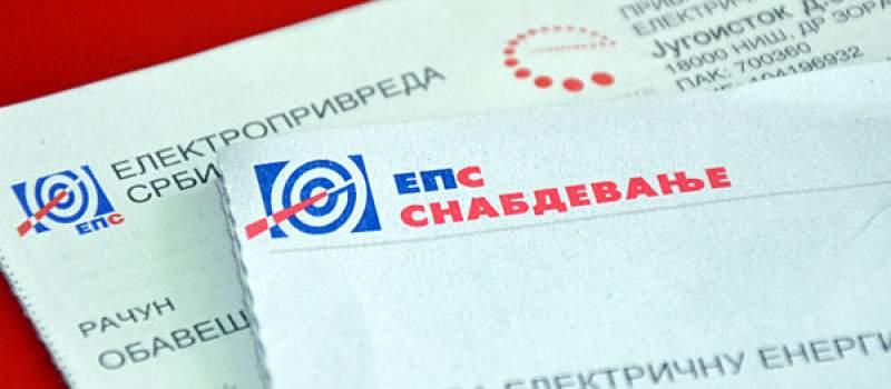 Pola miliona građana kasni u plaćanju računa