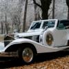 Pogledajte srpski automobil od 230.000 evra