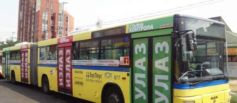 Beograđane će voziti 180 novih nemačkih autobusa?