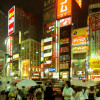 Naučite japanski poslovni bonton