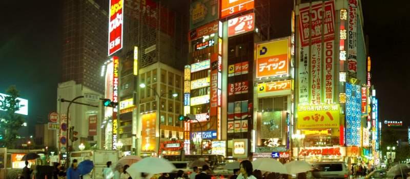 Tokio ponovo najskuplji grad na svetu