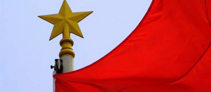 Kina: Kraj ultrabrzom privrednom rastu