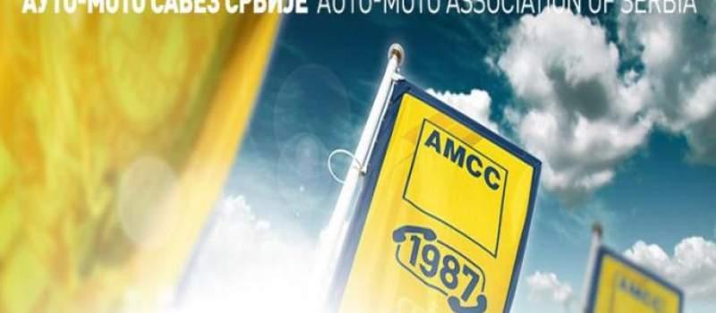 Popusti AMS S-a na 53. Međunarodnom sajmu automobila