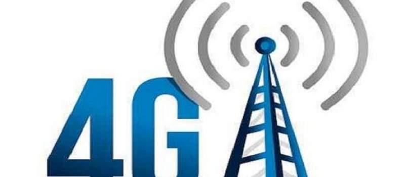 Razvoj 4G mreže biće moguć u celoj Srbiji