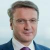 Neto dobit Sberbanke u 2018. godini 831,7 milijardi rub
