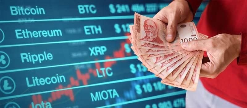 Dinar prepoznat kao valuta kojom se može trgovati na kripto tržištu