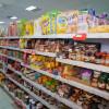 Kako uštedeti: Četiri saveta za pametnu kupovinu