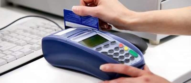 Kako gotovinu zameniti karticama?